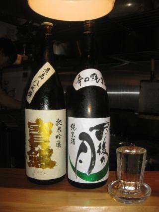 呉酒3.jpg
