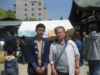 日本酒ワールド2.JPG