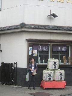東薫2.JPG