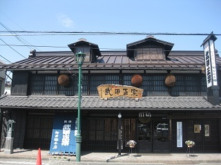 武甲3.JPG