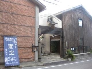 蒼空3.JPG